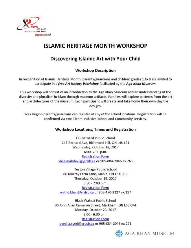 IslamicHeritageMonthParent